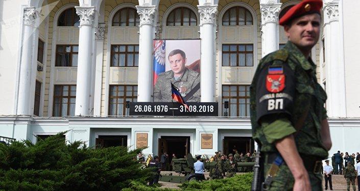俄高官:该国要求就扎哈尔琴科被害进行公开的国际调查
