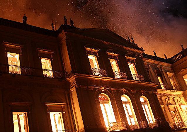 巴西最古老博物馆