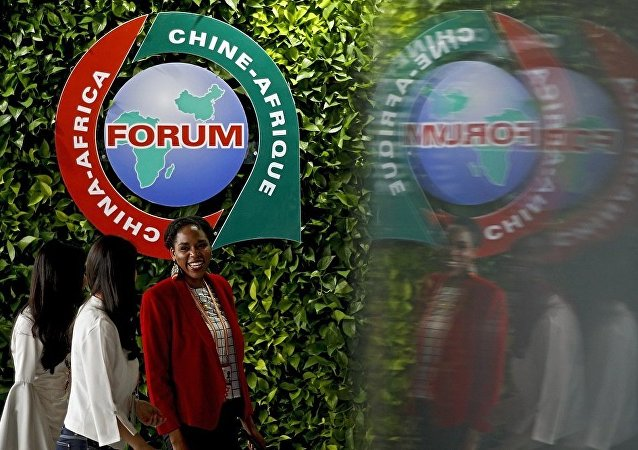 Форум Китай-Африка