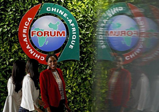 """中非合作""""八大行动""""是中非合作论坛北京峰会最大亮点"""