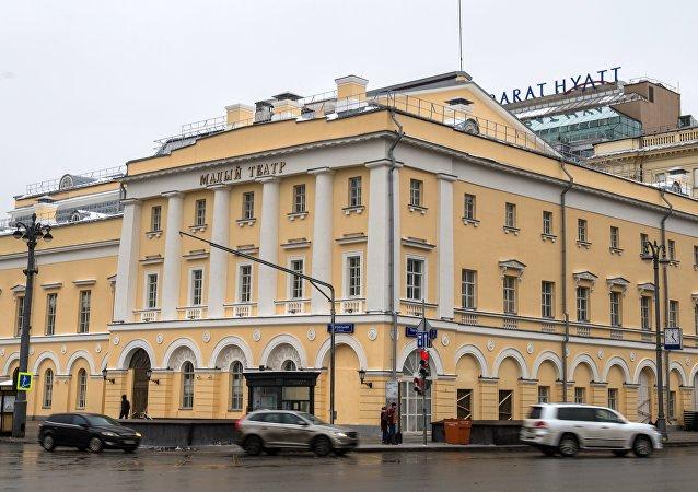 莫斯科小剧院