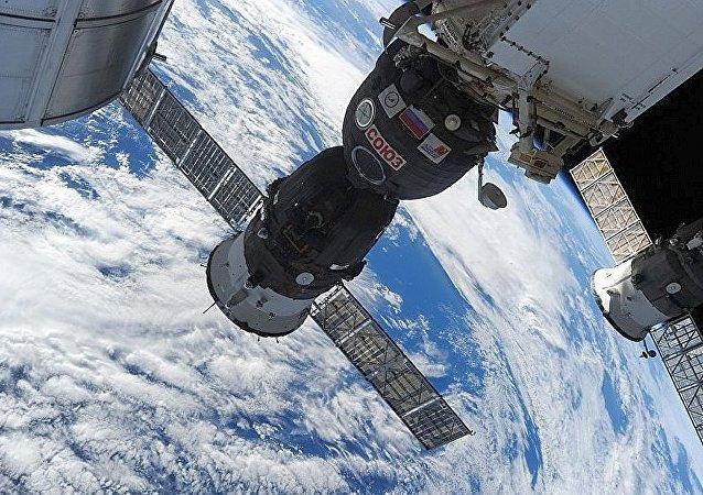 联盟MS航天器