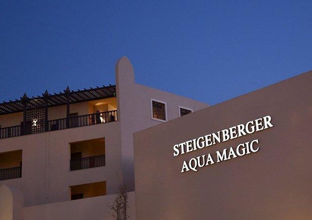 Steigenberger Aqua Magic 旅館