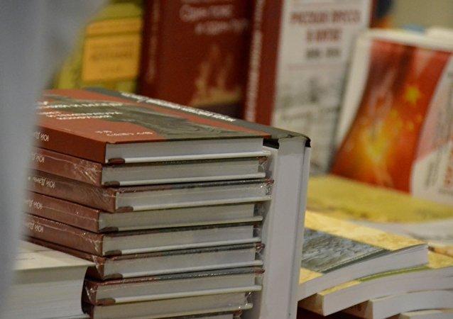 德黑蘭國際書展將推介中國記者王文的作品《伊朗反妖魔化》