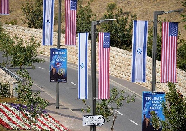 美方迁馆耶路撒冷之决定使巴以和谈复杂化