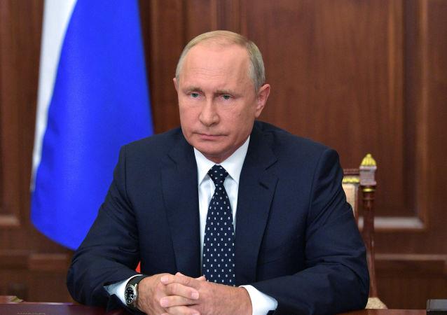 俄罗斯总统弗拉基米尔•普京