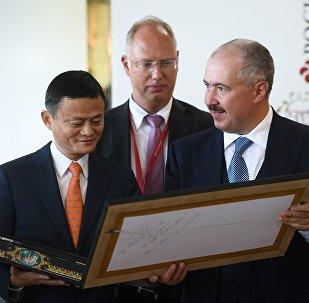 外媒:阿里巴巴在俄罗斯建合资企业意义重大