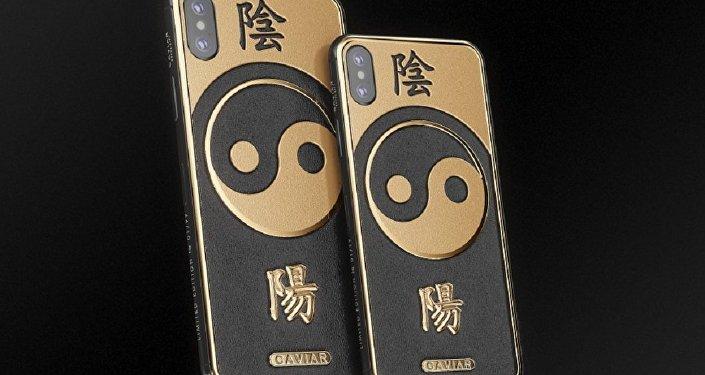 俄罗斯公司将打造新款iPhone护身符版