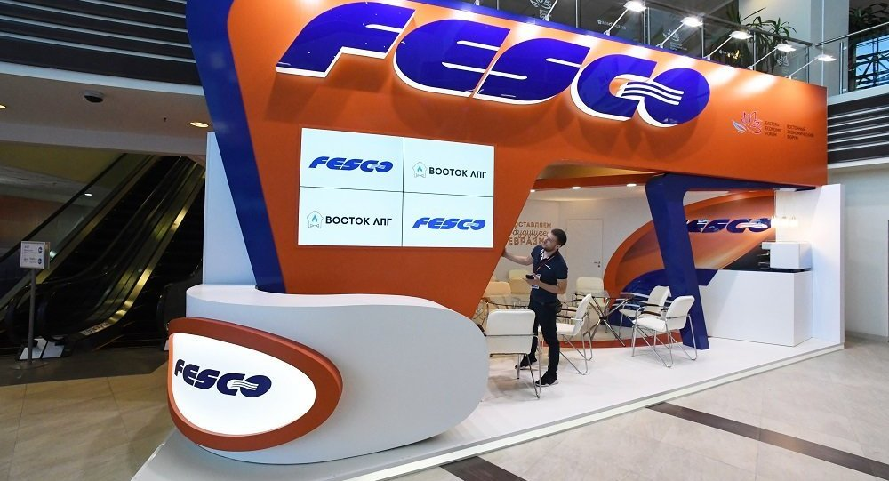 俄FESCO集团