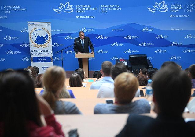 拉夫羅夫在東方經濟論壇框架內舉行的青年外交官對話
