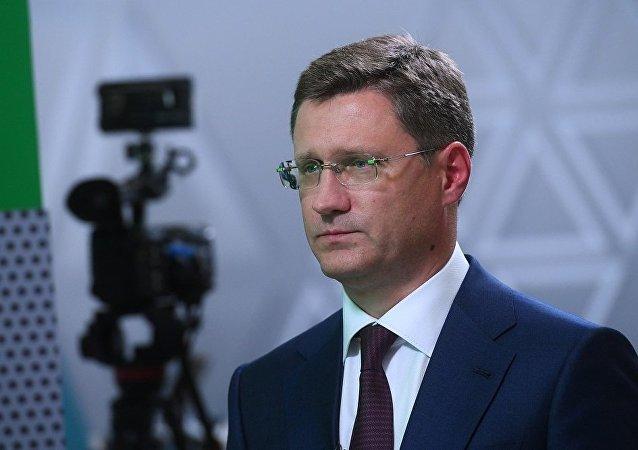 俄罗斯能源部长亚历山大·诺瓦克