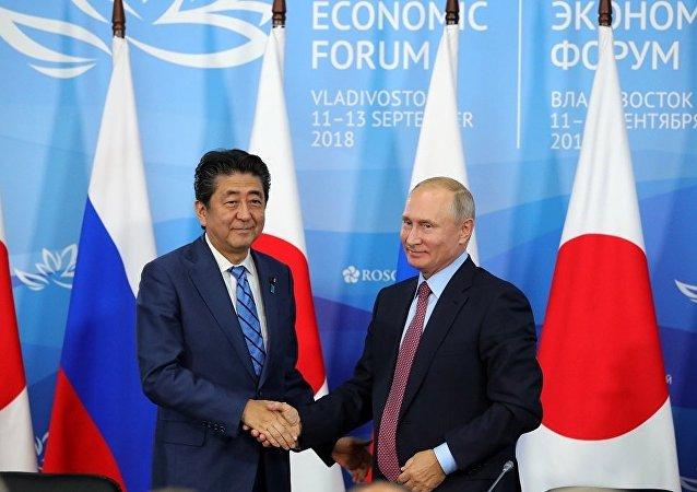 普京的倡議表明俄羅斯致力於同日本簽署和平條約