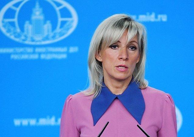 俄罗斯外交部新闻发言人玛丽亚·扎哈罗娃