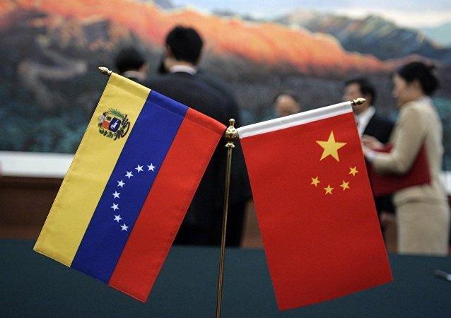 研究:2007至2017年間中國向委內瑞拉發放620億美元貸款