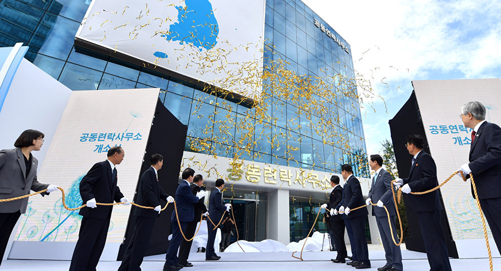 韩媒:韩朝联络办公室在朝鲜开城工业园区正式揭牌