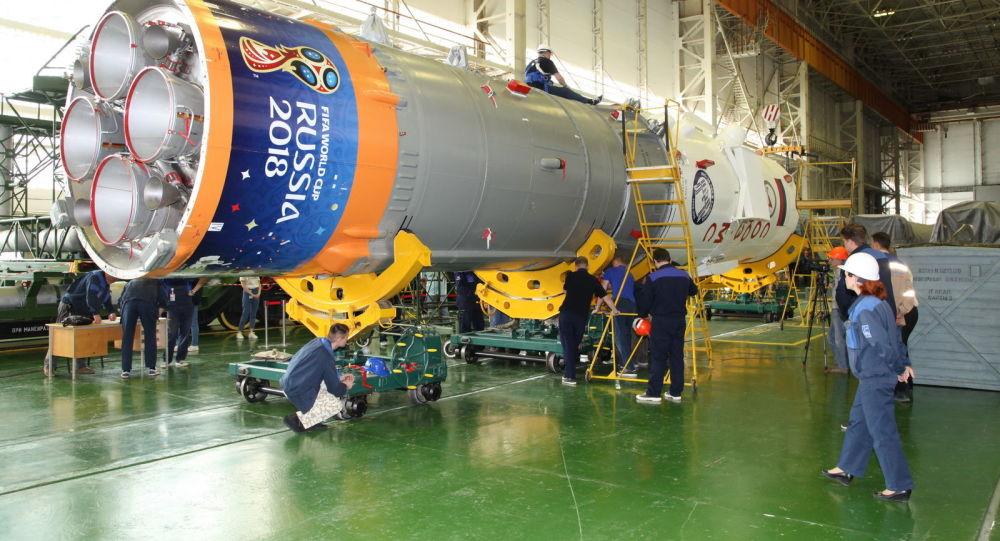 消息人士:俄將建議與美方一道檢查「聯盟」號飛船外殼