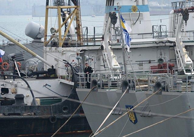 乌克兰海军/Archive