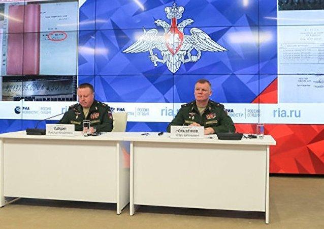 俄国防部表示,装备这款导弹的部队驻扎在乌克兰利沃夫州斯特雷市