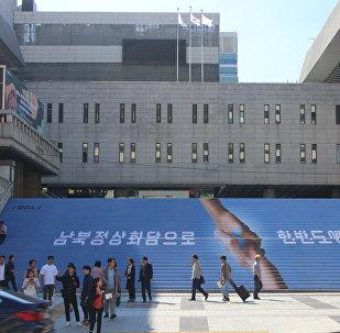 世宗文化中心的主要樓梯梯飾裝飾著握手的圖案和朝鮮半島的輪廓,上面寫著: 通過朝韓首腦會晤走向半島和平