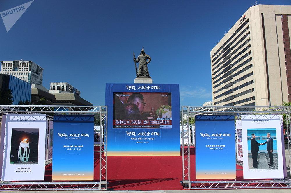 首尔中心广场上直播峰会最新消息的屏幕