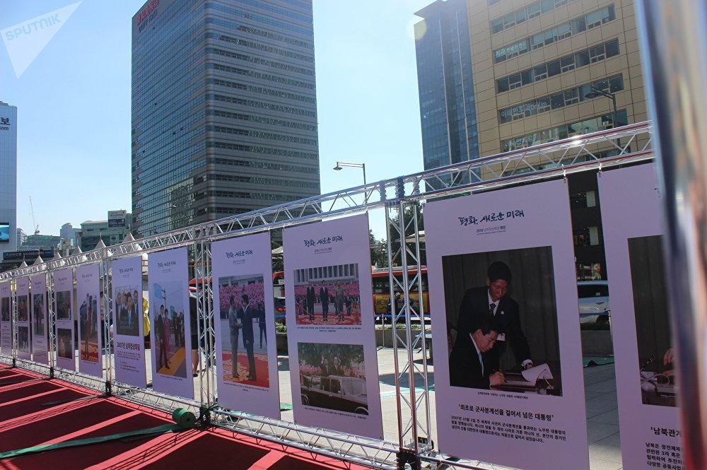 朝韩领导人会晤历史摄影展
