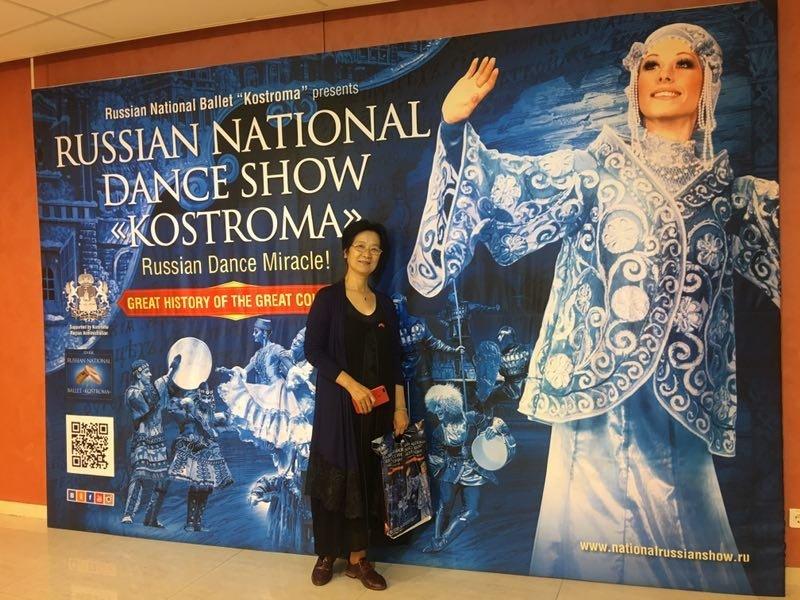 王秀玲在俄羅斯觀看民族舞