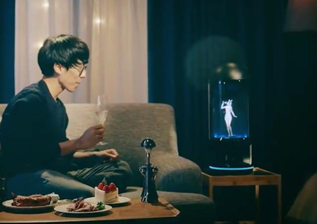视频:日本人同全息投影结婚