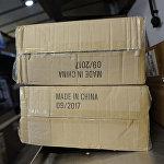 欧洲趁中美贸易战不断升级胁迫中国