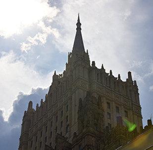 俄罗斯外交部