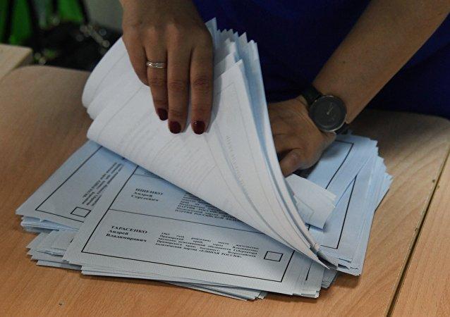 俄滨海边疆区侦查分局正对行政长官选举中的违规事实进行核查