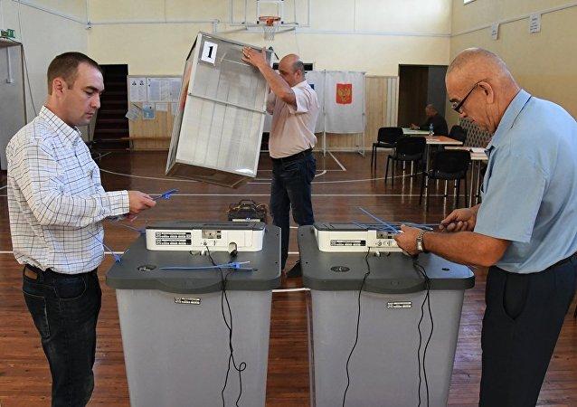 俄滨海边疆区选举委员会取消边疆区行政长官选举结果