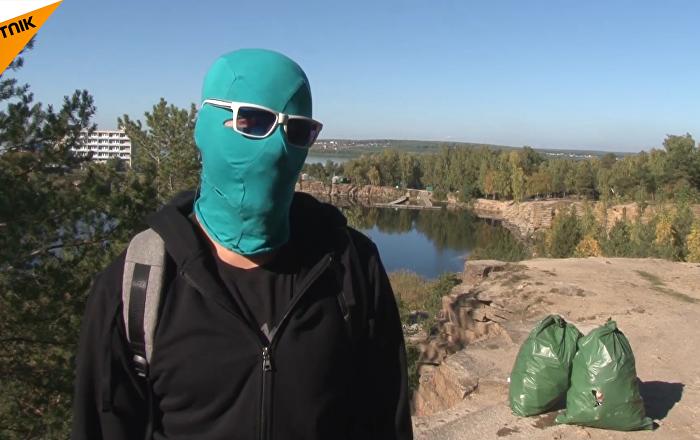 俄羅斯蒙面英雄撿垃圾拯救世界