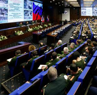 Брифинг по ситуации в Сирии в пресс-центре Минобороны РФ