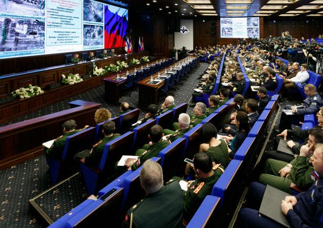 俄罗斯国防部将公布伊尔-20空难详情