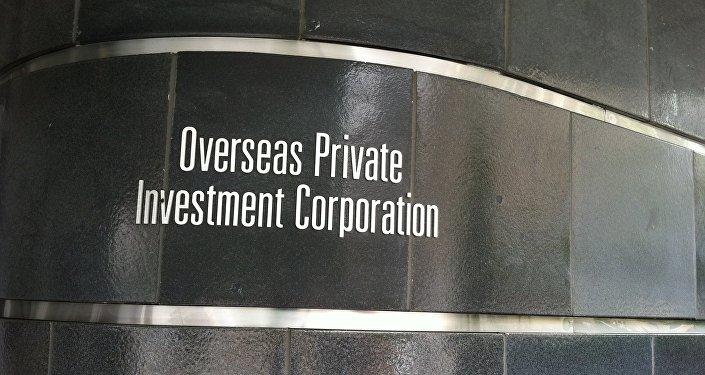 美国为何在亚洲寻找投资合作伙伴?