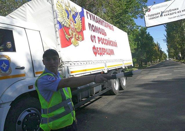 俄羅斯向頓巴斯地區派出人道主義救援車隊
