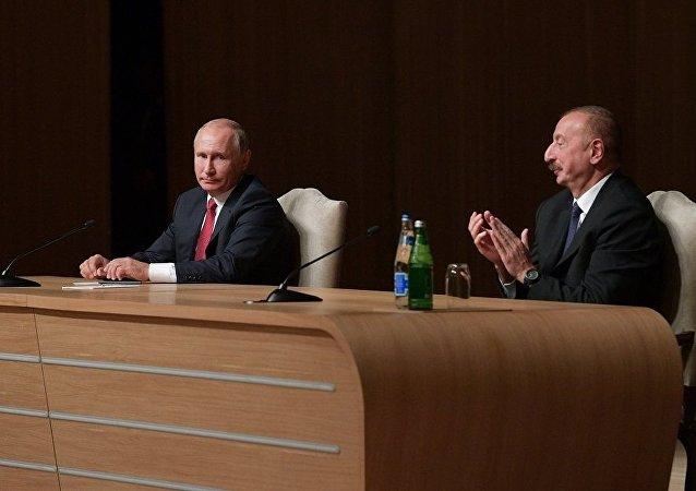 普京呼吁俄阿两国公司积极实施里海地区项目