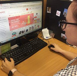 俄罗斯人喜欢网购哪些商品?