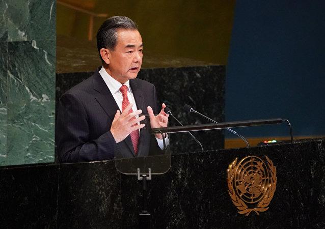 王毅联大发表演讲 提出新时代多边主义的四大原则