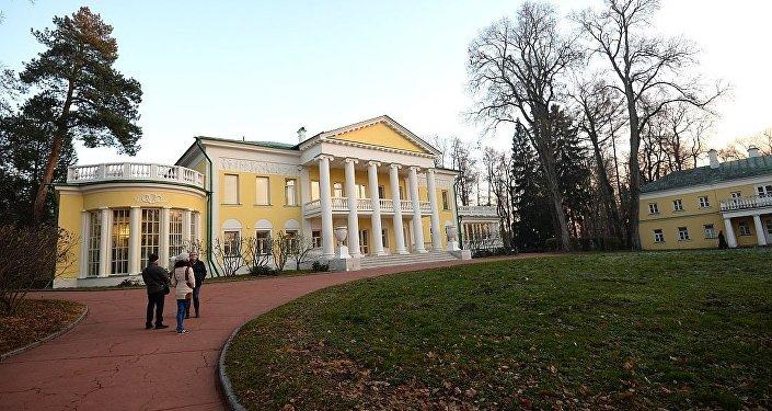 莫斯科州「列寧哥爾克」博物館
