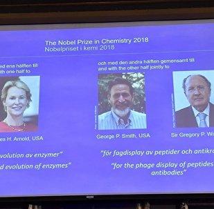 2018年诺贝尔化学奖得主公布