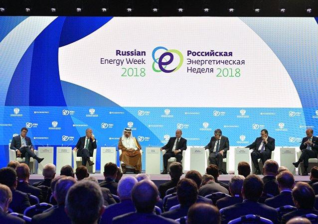 「俄羅斯能源周」論壇