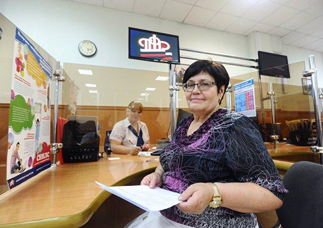 克宮:普京簽署退休法修訂案