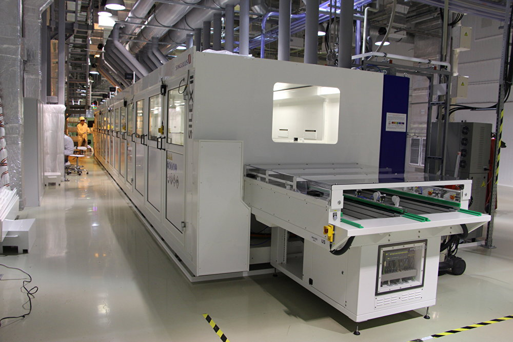 """""""赫威尔""""公司太阳能板生产厂"""