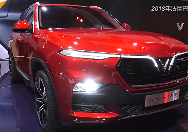 越南品牌車全球首次亮相