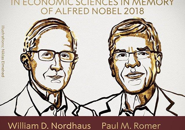 2018諾貝爾經濟學獎獲獎者揭曉