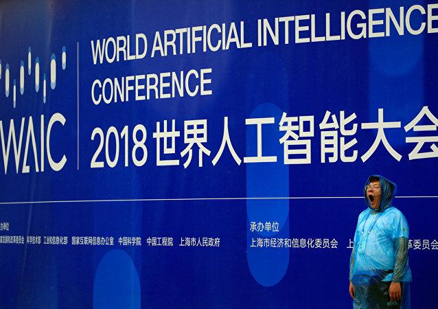世界工廠2.0版:中國將成為世界人工智能老師?
