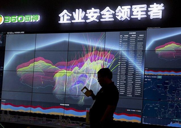 中國在維護全球網絡安全領域發揮著重要作用