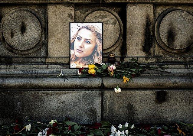 保加利亚警方抓获一名杀害女记者的嫌疑人