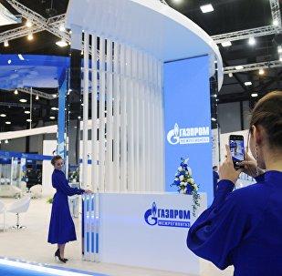 英国石油公司:对俄气和俄石油采取类似对俄铝的制裁将摧毁欧洲能源体系